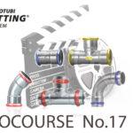 Videocorso pressfitting: raccordi con terminale a girella per il montaggio di accessori nell'impianto